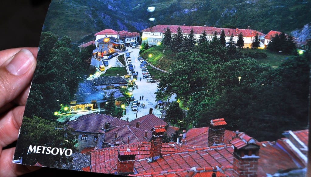 Postcard from Metsovo, Greece